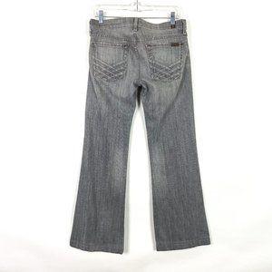 7 for all Mankind Dojo Lattice Pocket Flare Jeans